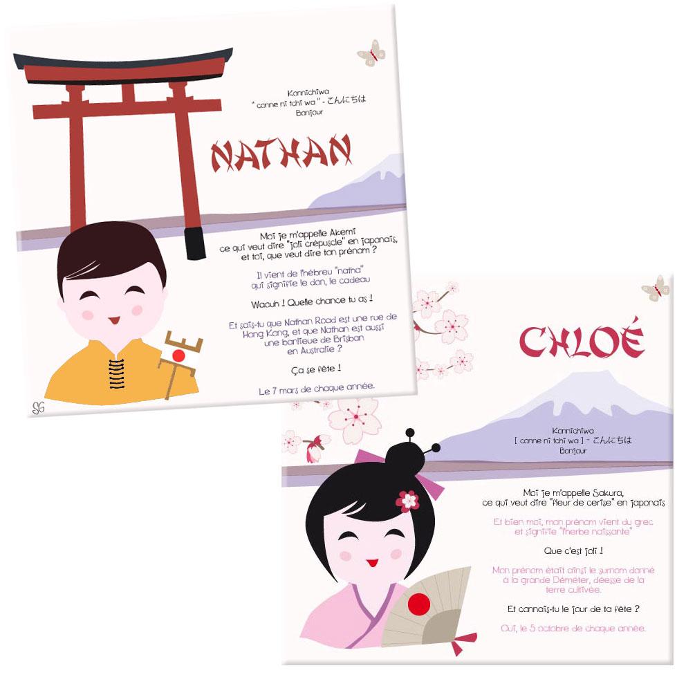 Toiles prenom enfant Japon